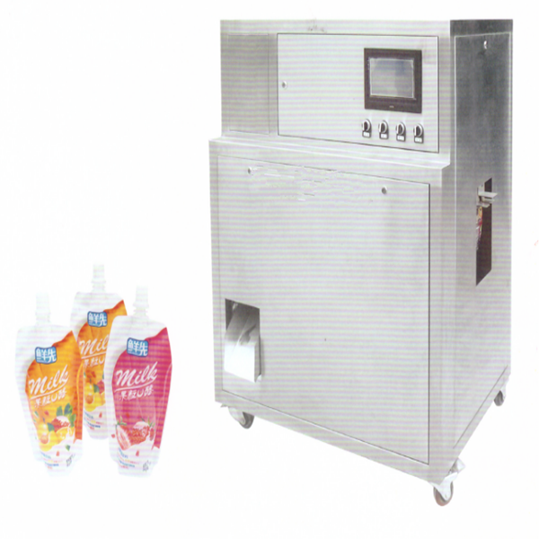 KNS-1 stand up pouch filling machine