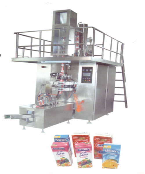 KNS-2400 Carton box packing machine made in China
